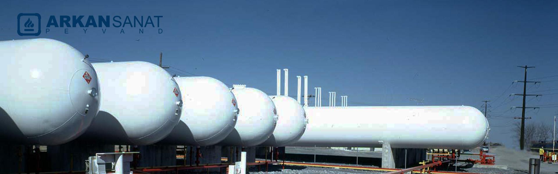 ذخیره سازی گاز مایع LPG
